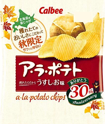 ア・ラ・ポテト うすしお味 12袋