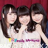 TRYangle harmony RADIO FANDISK 2 (先行抽選シリアルコード付)