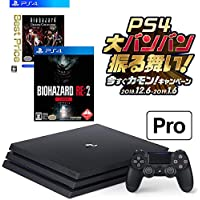 PlayStation 4 Pro 1TB お好きなダウンロードソフト2本セット(配信) +バイオハザード0・1+RE: 2 セット  (Amazon限定特典配信付) CUH-7200BB01【CEROレーティング: Z】