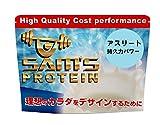 SAM'S(サムズ)アスリート持久力パワープロテイン/リッチココア味/1kg