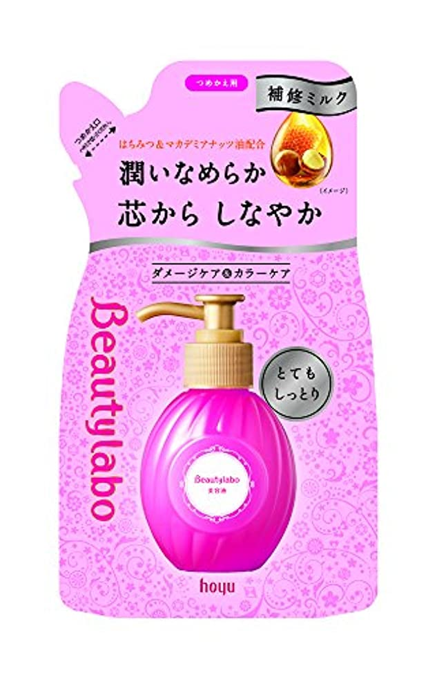 廃棄売る伴うビューティラボ 美容液 つめかえ用 とてもしっとり 110ml