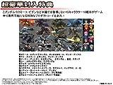 機動戦士ガンダム 新ギレンの野望 - PSP 画像