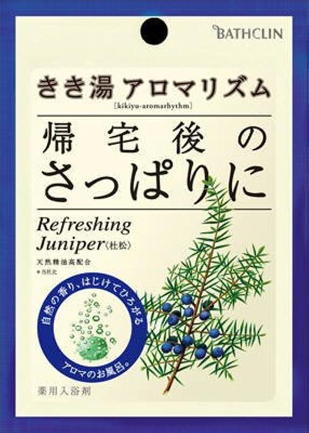 近似先のことを考える苦味バスクリン きき湯 アロマリズム リフレッシュジュニパーの香り 30g×120個セット