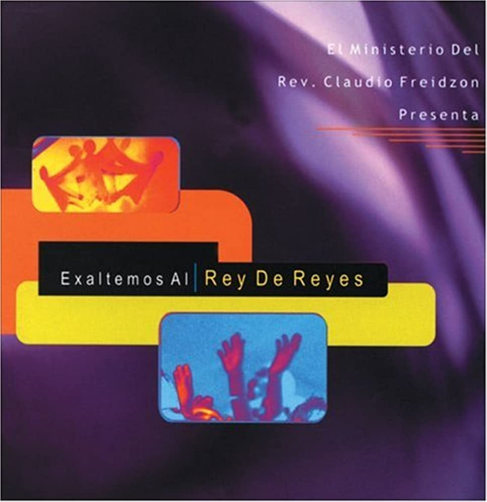 依存バッテリー努力Exaltemos Al Rey De Reyes/ Exalt the King of Kings