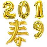 NANIWANOPANDA 浪速のパンダ 2019 寿 新年会 バルーン 装飾 セット BIG ゴールド