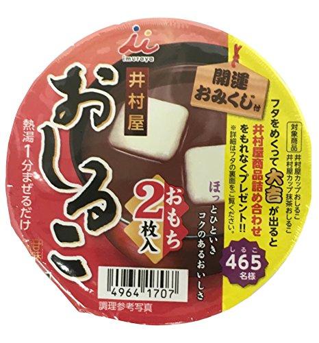 井村屋 カップおしるこ 40g×20個