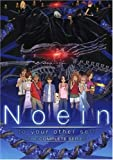 Noein: To Your Other Self - Complete Series 1-5 [DVD] [Import]