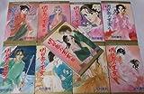 明日香の王女(ひめみこ) コミック 1-9巻セット (プリンセスコミックス)
