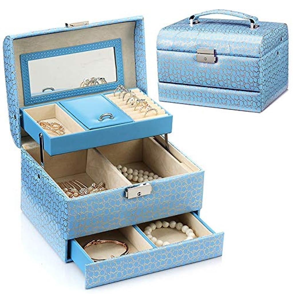 スーツケース電球百化粧オーガナイザーバッグ 多層の引き出し女性の宝石の収納箱小物のストレージのための 化粧品ケース (色 : 青)