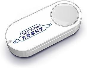 カルピス由来の乳酸菌 Dash Button