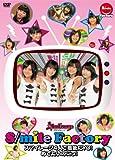 S/mile Factory~スマイレージ4人で最後だYO!めでたいのにっ!~ [DVD]