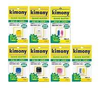キモニー(kimony)クエーク バスター 振動止め 1個入り(KVI205)レッド(RD)
