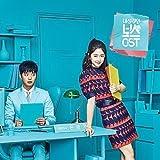 [CD]内省的なボス OST