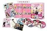 [DVD]ショッピング王ルイ DVD-BOX 1