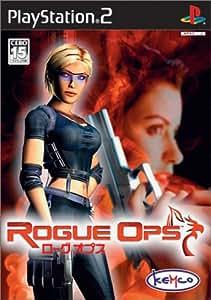 ROGUE OPS (ローグ オプス) (Playstation2)