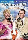 ハッピー・ロブスター[DVD]