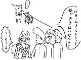 きょうの猫村さん 1 画像