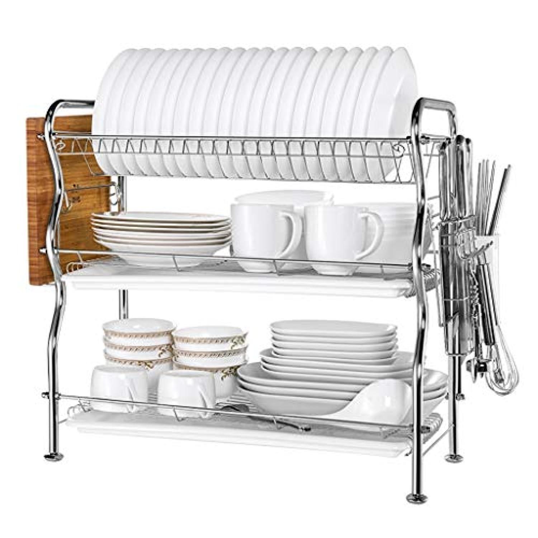キッチンラック3段皿排水ラック304ステンレススチールフリーパンチ乾燥機プッシュボウル着陸棚
