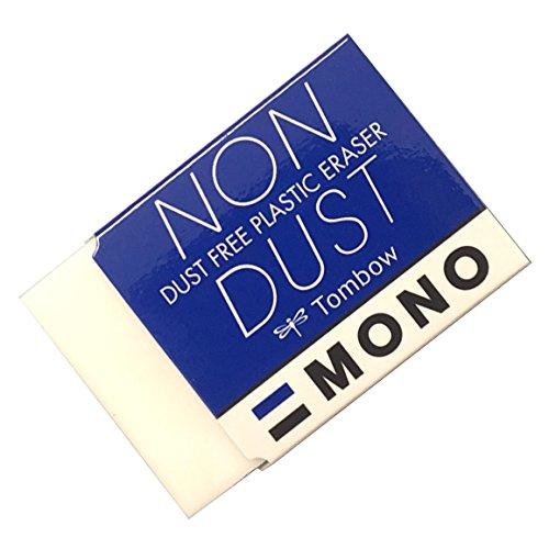 消しゴム MONO モノノンダスト 20個 EN-MN-20P