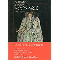 Amazon.co.jp: フランシス・イエ...