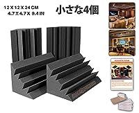 エースパンチ 新しい 4ピースセット ブラック 120 x 120 x 240 mm ベーストラップ 東京防音 ポリウレタン 吸音材 アコースティックフォーム AP1133