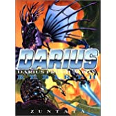 DARIUS PREMIUM BOX-REBIRTH-(限定盤)