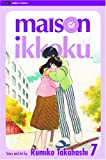Maison Ikkoku 7 (Maison Ikkoku)