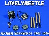 VP1/15~1/16(120mm) バーリンデン ドイツ軍 アクセサリーセット レジンキット 655 TB