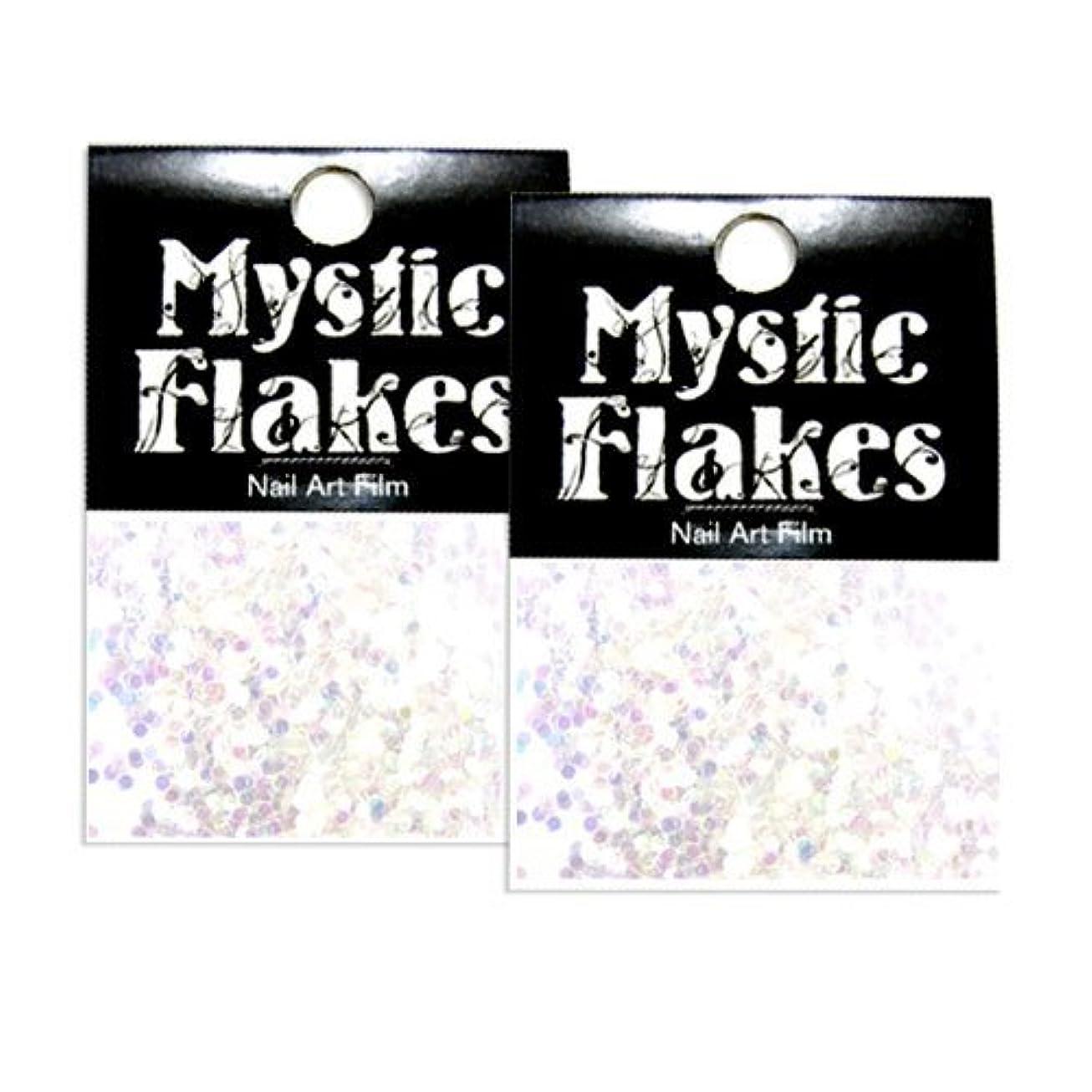 忘れっぽい作曲家暴行ミスティックフレース ネイル用ストーン オーロラホワイト サークル 1mm 0.5g 2個セット