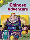 Oxford Reading Tree: Stage 7: More Storybooks a: Chinese Adventure