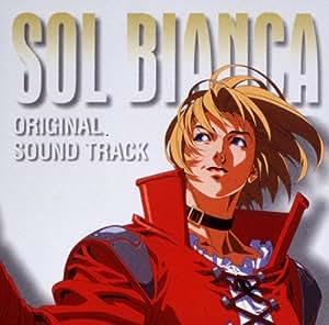 太陽の船ソルビアンカ ― オリジナル・サウンドトラック