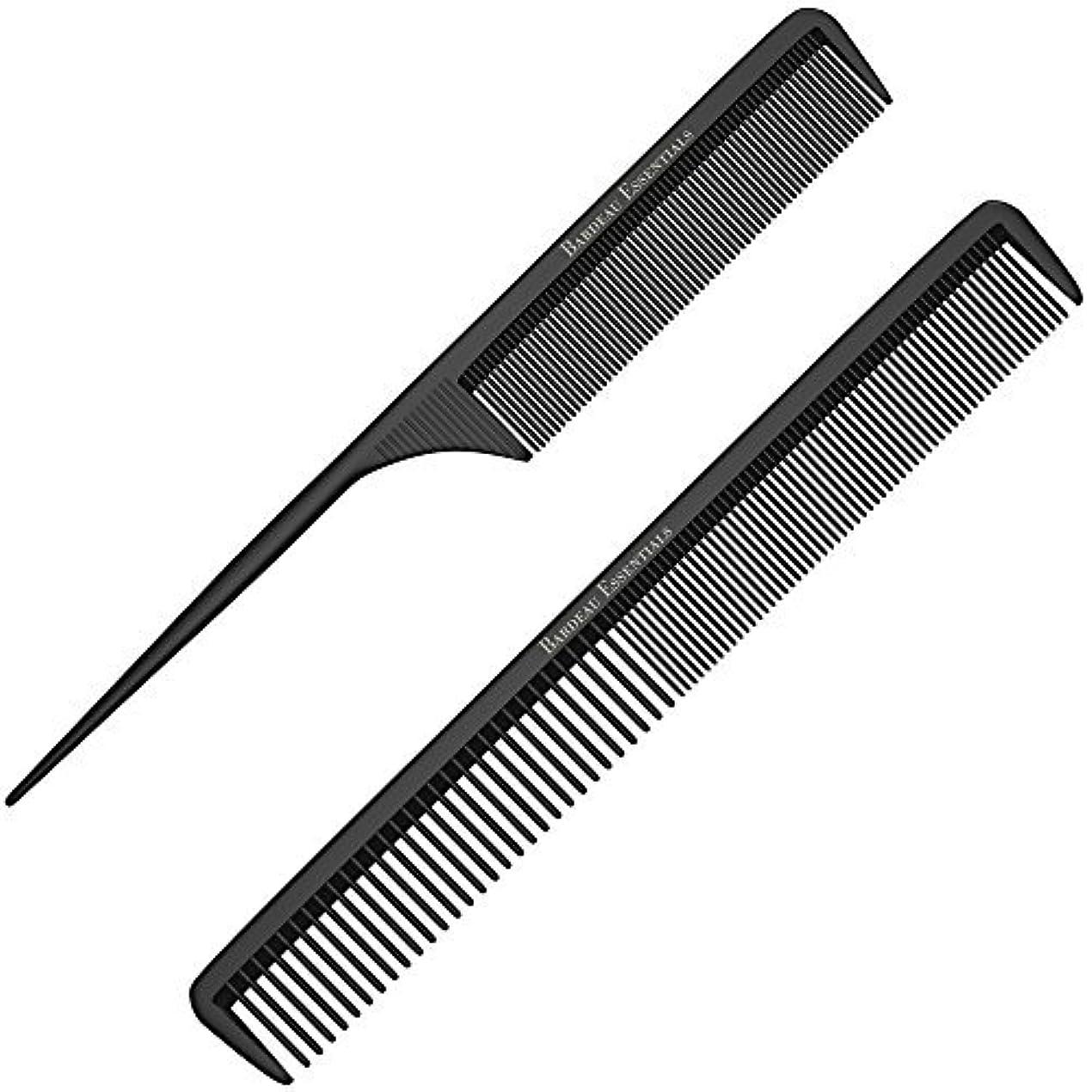ナース軽蔑する欺Styling Comb and Tail Comb Combo Pack   Professional 8.75  Black Carbon Fiber Anti Static Chemical And Heat Resistant...
