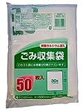 日本技研工業 ゴミ袋 半透明 30L 厚み0.03mm 東京都23区 旧推奨ごみ袋 厚くて丈夫 炭カル 容量表記入り NKG-35 50枚入