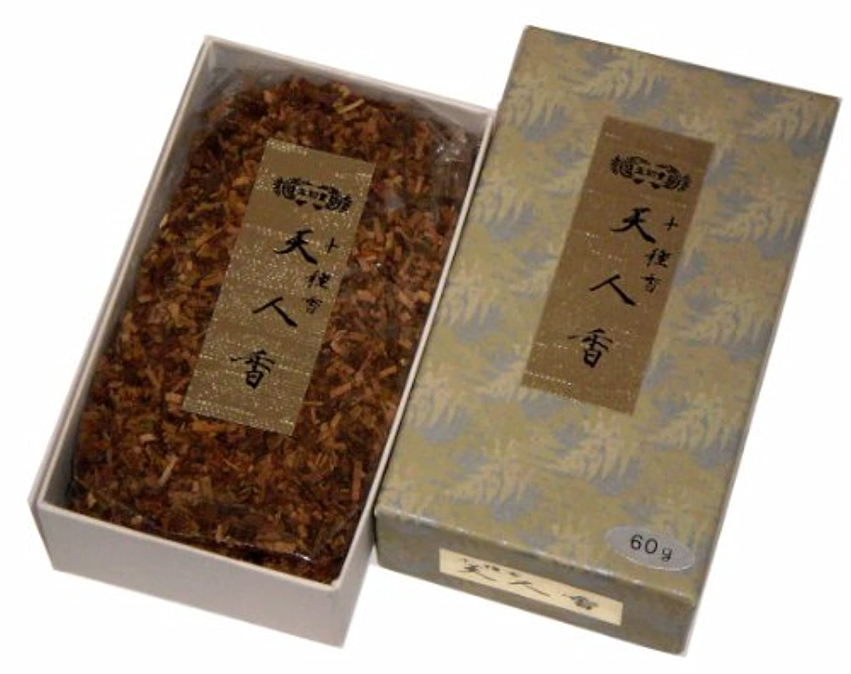 誇張間違っている作り上げる玉初堂のお香 天人香 60g #514