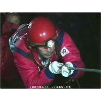 水曜スペシャル 川口浩 探検シリーズ ~地底探検・洞穴編~ DVD-BOX