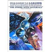 ファイナルファンタジー10‐2 公式設定資料集 THE SPHERE WITH MATERIALS