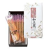 香川土産 讃岐和三盆パイ (日本 香川 お土産)