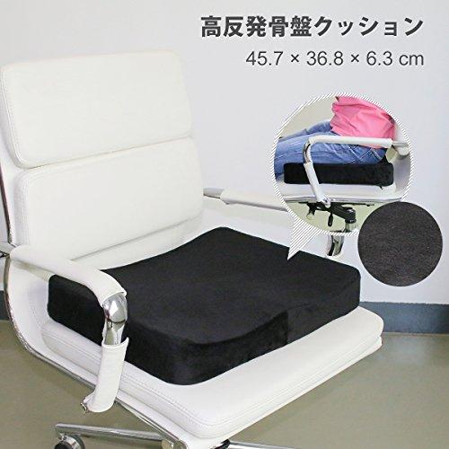 U-miss 高反発骨盤クッション 腰痛 坐骨神経痛 クッション 姿勢矯正 骨盤サポート 高反発 車椅子 デスクチェア用 座布団 ブラック