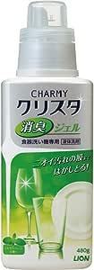 チャーミークリスタ 消臭ジェル 食洗機用洗剤 本体 480g