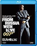 ロシアより愛をこめて[Blu-ray/ブルーレイ]