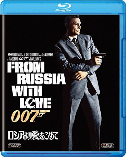 20世紀フォックスホームエンターテイメントジャパン『007 ロシアより愛をこめて Blu-ray』