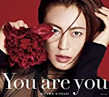 【Amazon.co.jp限定】You are you〔Bタイプ〕(メガジャケ付)