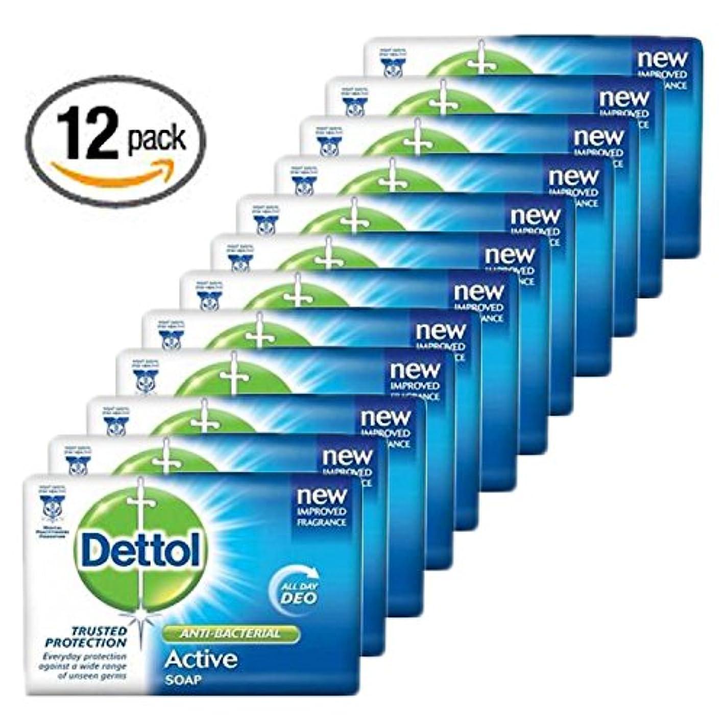 部門堂々たるファイバDettol(デトール) Anti-Bacterial Hand and Body Bar Soap, Active, 110 Gr / 3.88 Oz (12個セット)