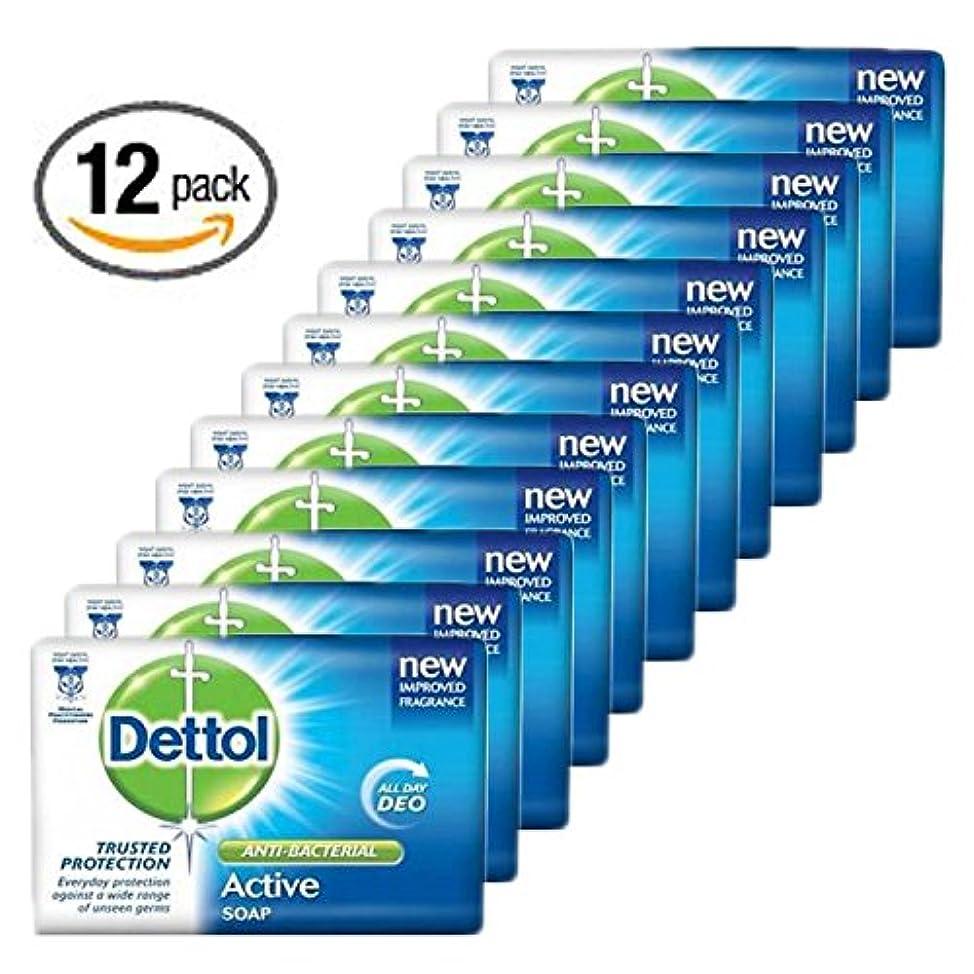 包囲足枷絶え間ないDettol(デトール) Anti-Bacterial Hand and Body Bar Soap, Active, 110 Gr / 3.88 Oz (12個セット)
