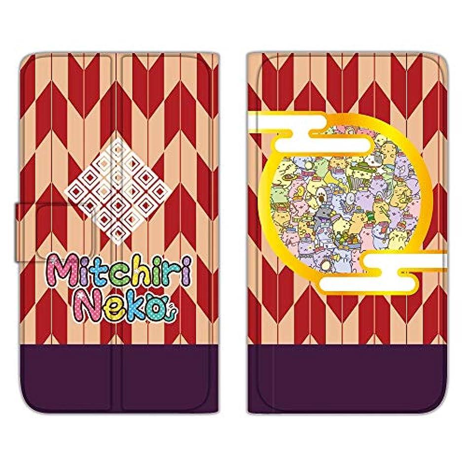 五月カプセル豆腐みっちりねこ Galaxy S9 Plus SM-G9650 ケース 手帳型 薄型プリント手帳 みっちり着物A (mt-001) スマホケース ギャラクシー エスナイン プラス 手帳 カバー 全機種対応 WN-LC583020_LL