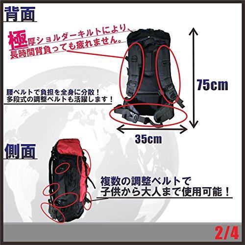 レインカバー付 防水 バックパック 80L 大容量ザック (ジェットブラック)