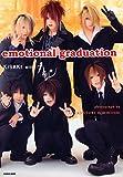 KISAKI with カレン フォトブック「emotional graduation」 (CD付き)