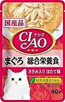 (まとめ買い)いなばペットフード CIAOパウチ 総合栄養食 まぐろ ささみ入り ほたて味 40g IC-303 猫用 【×48】