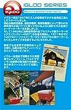 igloo(イグルー) ステンレスクーラー (51L) #44669 画像