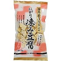 ムソー 国内産・凍み豆腐 さいの目 70g